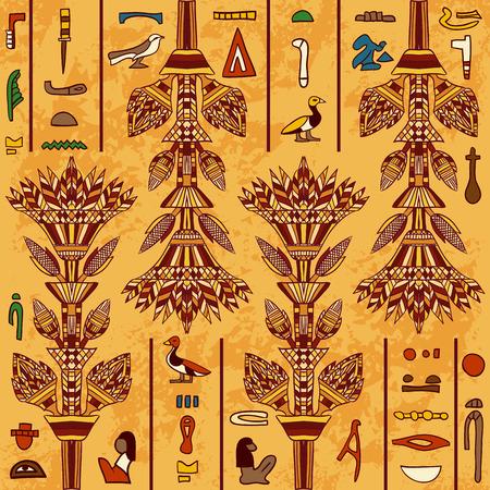 Egypte kleurrijke versiering met oude Egyptische hiërogliefen op de leeftijd van papier achtergrond. naadloos patroon. Hand getrokken illustratie Stock Illustratie