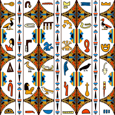Egypt colorful ornament with ancient Egyptian hieroglyphs and geometric ornament. Vector seamless pattern. Hand drawn vector illustration Illustration
