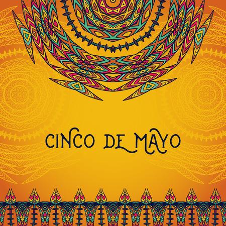 美しいグリーティング カード、シンコ ・ デ ・ マヨ祭の招待状。華やかなマンダラと境界線フレーム飾りとメキシコのフィエスタの休日のための概  イラスト・ベクター素材