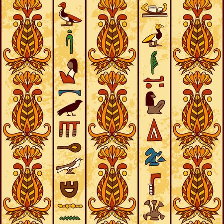 Egitto ornamento colorato con antichi geroglifici egizi e ornamento floreale, geometrico su sfondo carta di età. Vector seamless. Mano illustrazione vettoriale disegnato