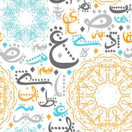 アラビア書道と華やかなマンダラのシームレスなパターン。イスラム教徒のコミュニティ祭 Eid Al Fitr(Eid Mubarak) の概念設計 (翻訳: 神に感謝)。  イラスト・ベクター素材