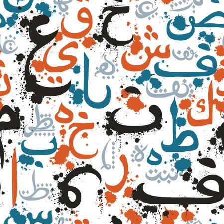 アラビア書道とのシームレスなパターン。イスラム教徒のコミュニティ祭 Eid Al Fitr(Eid Mubarak) デザイン コンセプト
