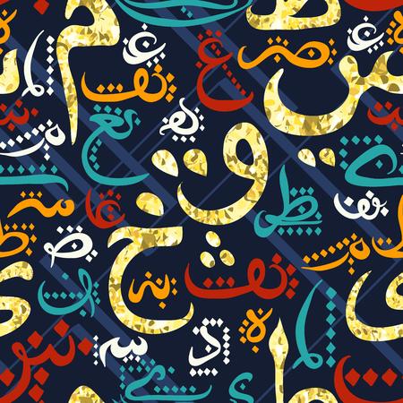 Un patrón sin fisuras con la caligrafía árabe con textura de hoja de oro brillo sobre fondo negro. Concepto de diseño para el festival de la comunidad musulmana Eid Al Fitr (Eid Mubarak) (Traducción: gracias a Dios) Foto de archivo - 78589524