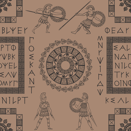 Pattern with ancient Greek letters fighting people and ornament
