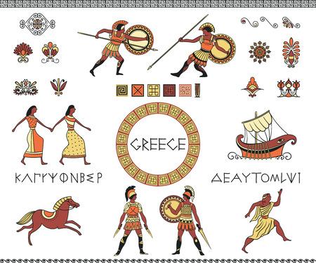 Antica Grecia. Raccolta di elementi decorativi di design. Lettere greche antiche di alfabeto, persone, nave, cavallo e ornamento. Oggetti etnici tradizionali su priorità bassa bianca.