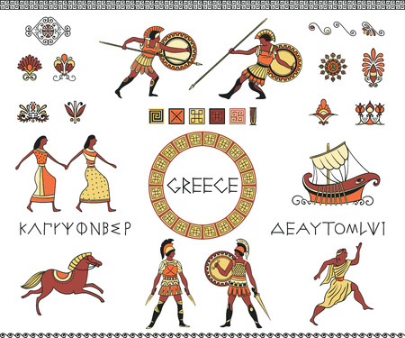 Antique Greece. Collection of decorative design elements. Ancient Greek letters of alphabet, people, ship, horse and ornament. Traditional ethnic objects on white background.