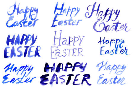 Watercolor hand written Easter phrases. Hand drawn lettering illustration collection. Typography design Stok Fotoğraf