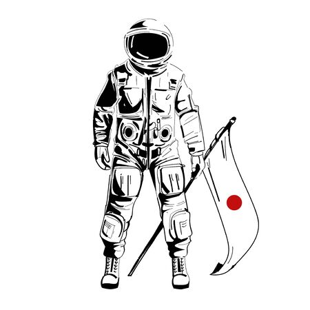 Astronaut taking national japanese flag . Creative banner advertising. Modern print. Asian Cosmology symbol. Day of cosmology 12 of april. Vector illustration. Vector Illustration