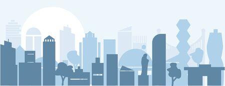 city Silhouette landscape. town skyline illustration. Horizontal Urban background for web design. vector illustration