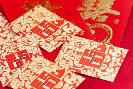 red envelope: Chinese New Year Stock Photo