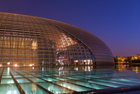 China National Grand Theater  National Centre for the Performing Arts  or the Egg at night, Beijing, China