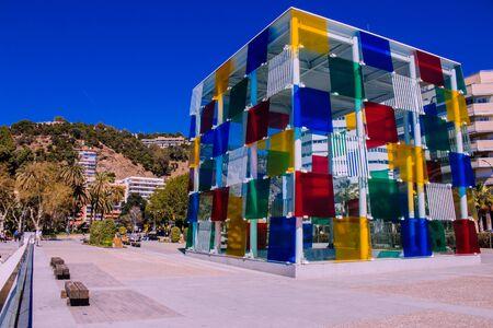 Cube. Multi-colored cube in the center of Malaga. Costa del Sol, Andalusia, Spain. Picture taken? 15 March 2019. Editorial