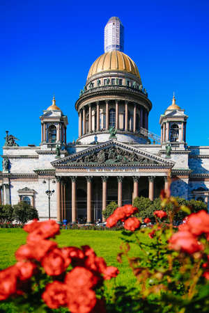 St. Isaacs Cathedral in summer in Sunny weather, St. Petersburg, Russia