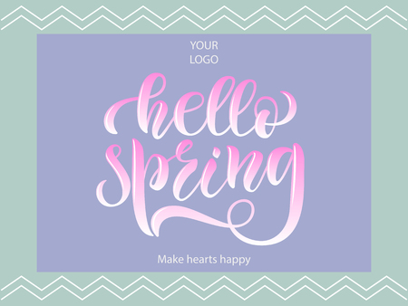 Hand drawn vector typography lettering poster for label, magazine, blogger, ad, shop, calligraphy logotype, text souvenir, clothes line, fashion, blogging, advertisement, greeting card, motivation