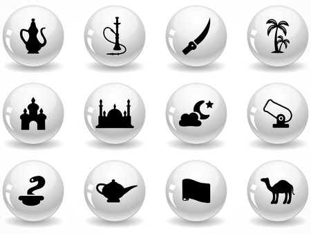 set of glossy grey buttons with icons Stock Vector - 9892826
