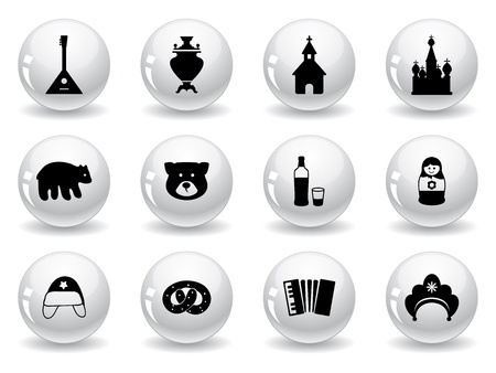 Web buttons, russian icons Vector