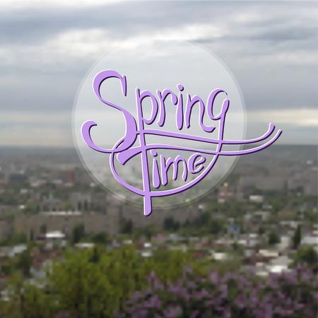 springtime: Springtime blurred vector background with lilac