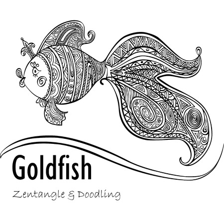 Goldfish and patterned tail black line on a white background Vector