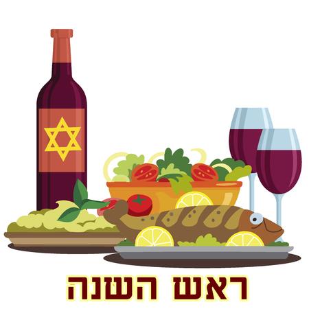Gelukkige Rosh Hashana. Joods Nieuwjaar. Feestelijke tafel met traditionele gerechten. Vector illustratie