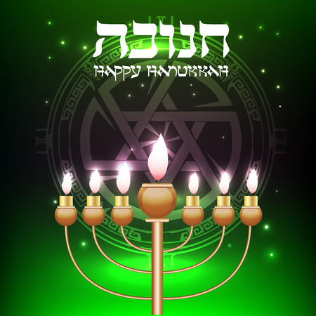 Vector Happy Hanukkah wish card with gold menorah. Green background. Jewish holiday of light. Vector illustration