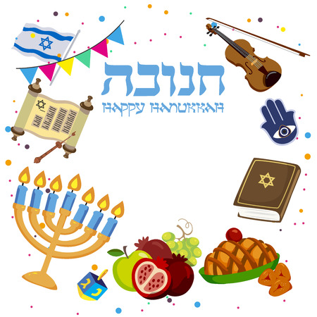 Colorful Happy Hanukkah Greeting card. Jewish holiday with menorah. Cartoon style. Vector illustration