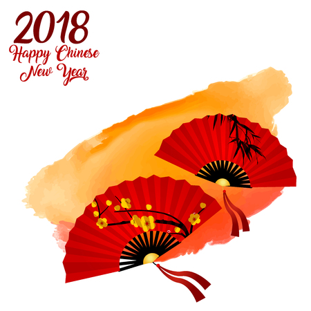 Red Silk Chinese Fan Vector. Chinese new year background. Prosperous in the year of the dog. Illustration