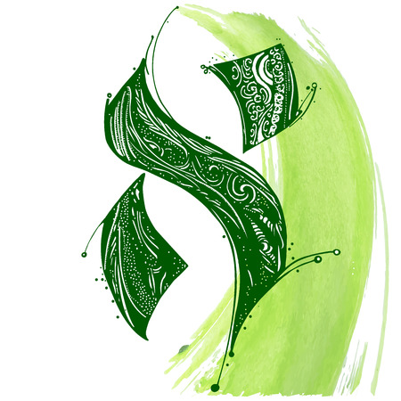 Hebrew font. The Hebrew language. The letter Aleph. Vector illustration on Watercolor Green Spot.