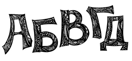 Handmade doodle font. Doodle alphabet, vector hand drawn letters. Cyrillic typeface