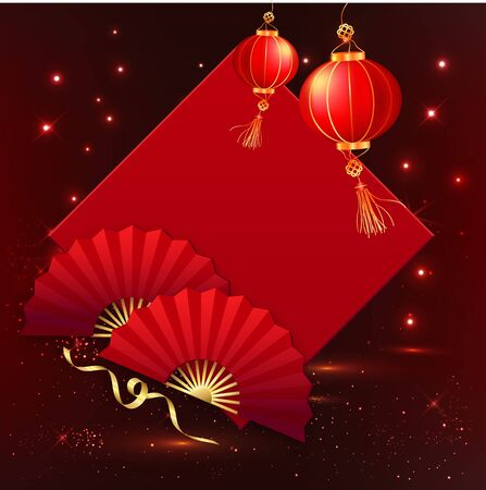 Classic Chinese new year background. illustration Happy Chinese New Year, card, Creative style 3d.