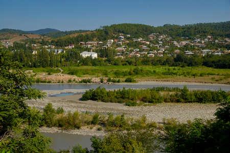 kutaisi: View of Kutaisi