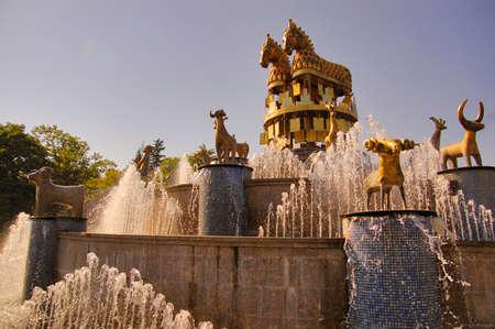 kutaisi: Colchis fountain in Kutaisi, Georgia Stock Photo