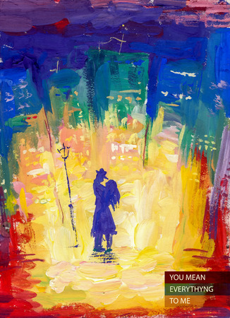 night sky: Vector watercolor illustration of young loving couple standing together at the light on the street in night city. with text place. Good for memory postcard design or book illustration.