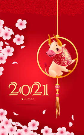 Chinese new year congratulation card, invitation, calendar design with traditional floral decor elements & oriental animal bull mascot character on red background. Vector realistic flat illustration. Иллюстрация