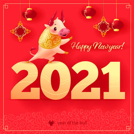 Chinese new year congratulation card, invitation, calendar design with 2021 gold letters, paper lanterns and oriental animal bull mascot character on red backdrop. Vector realistic flat illustration.