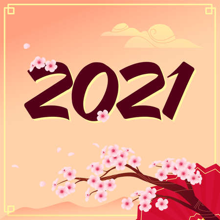 Chinese new year congratulation card, invitation, calendar design with 2021 letters, traditional decor elements cherry blossom tree branch, gold clouds, fan on yellow background. Vector illustration. Иллюстрация