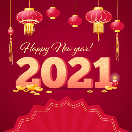 Chinese new year congratulation card, invitation, calendar design with big 3d 2021 letters, traditional paper lanterns, gols ingots, candles, hand fan, golden coins decor elements on red background. Иллюстрация