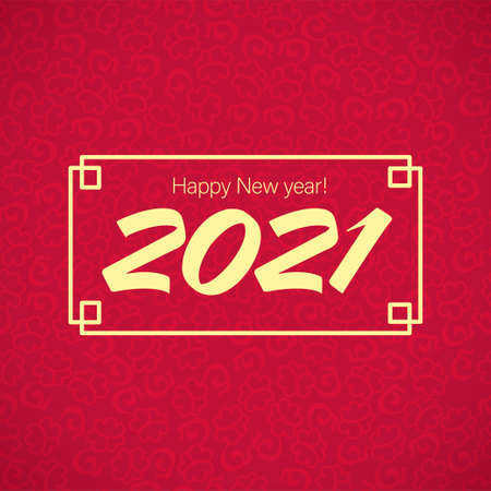 Chinese new year card, invitation, calendar design with 2021 numbers and text congratulation on red floral background with seamless traditional pattern. Vector flat illustration.