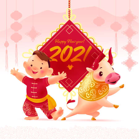 Chinese new year congratulation card, invitation, calendar design with traditional pendant lantern, oriental bull mascot, boy character in hanfu suit on light mountains background.