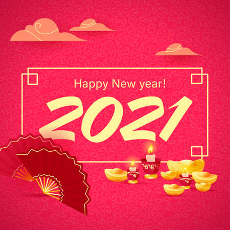 Chinese new year congratulation card, invitation, calendar design with hand fans, clouds, gold ingots, coins, candles decor elements, 2021, frame on red ornament background. Vector illustration.