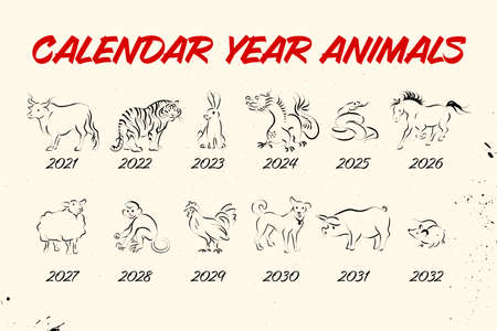 Collection of chinese year calendar animals silhouettes isolated on white background. Vector hand drawn sketch style illustration. For banners, cards, advertising, congratulations.