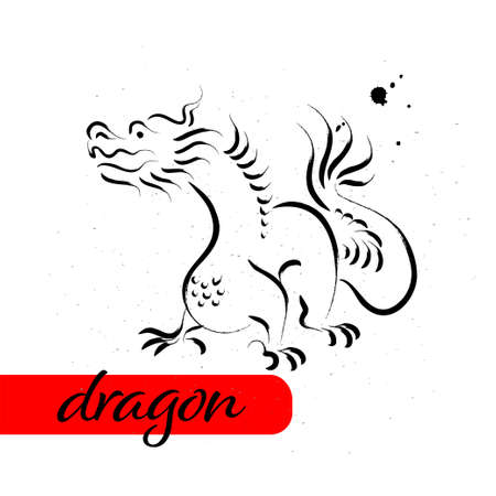 Chinese dragon year calendar animal silhouette isolated on white textured background. Vector hand drawn sketch style illustration. For banners, cards, advertising, congratulations. Ilustração