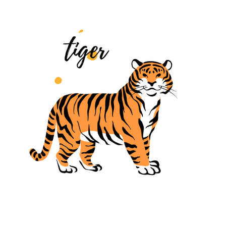 Tiger wild animal silhouette isolated on white background. Vector flat illustration. For banners, cards, advertising, congratulations, logo.