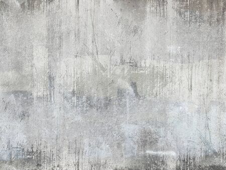 Concrete wall texture. Abstract gray background.