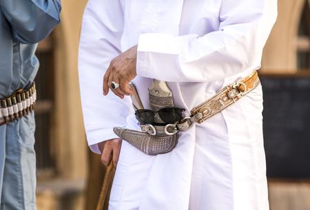 Oamni traditional khanjar dagger on a belt