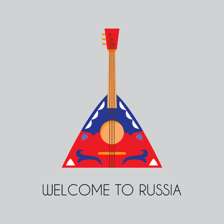 traditional Russian musical instrument - balalaika. vector illustration