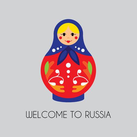 matryoshka vector illustration. traditional Russian nesting doll Stock Illustratie