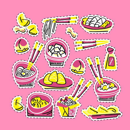 Set of traditional chinese food. Hand drawn modern illustration Stock Vector - 113244014