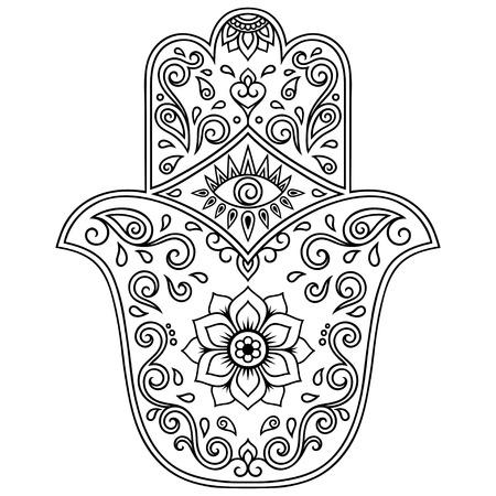 ベクトル ハムサ手の描かれたシンボル。店内装飾やヘナを使用して図面のオリエンタル スタイルで装飾的なパターンは。「ファティマの手」古代の  イラスト・ベクター素材