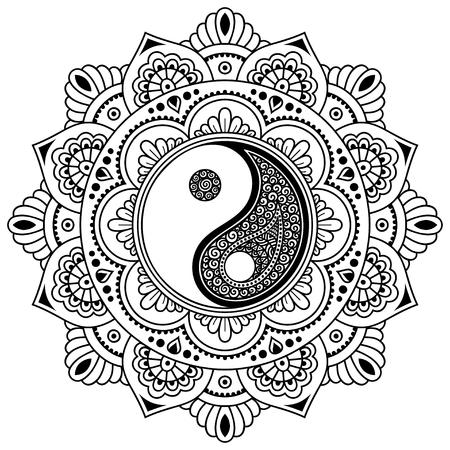 Symbole décoratif de mandala.Yin-yang de henné de tatouage de vecteur. Style Mehndi. Style Mehndi. Motif décoratif dans le style oriental. Page de livre à colorier. Vecteurs