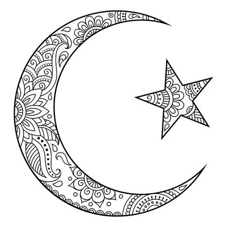 Religious Islamic Symbol Of The Star And The Crescent Decorative